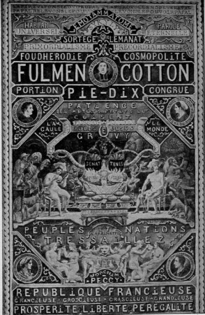 medium_Fulmen_Cotton_detail.jpg