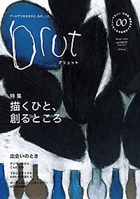 medium_Revue_jap_Brut_n_0_hiver_06.jpg