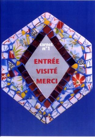 medium_entree_visite.2.jpg