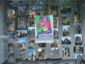 medium_musee_de_la_poste_vitrine.JPG