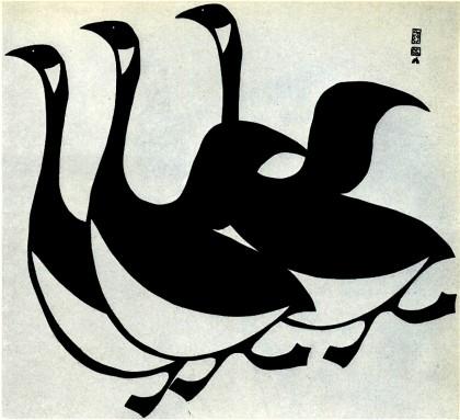 oies inuit.jpg