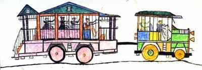 calloway train cage hommes.JPG