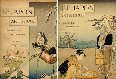 le japon artistique.jpg