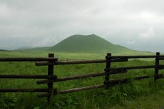 Mont Aso.jpg
