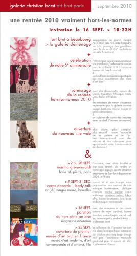 newsletter_sept2010_1.jpg