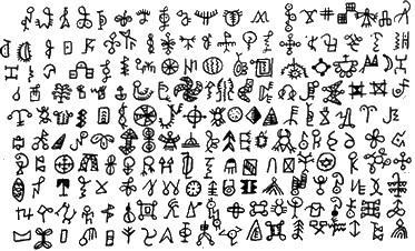 bamoum-alphabet.jpg