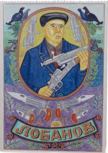 autoportrait Lobanov.jpg