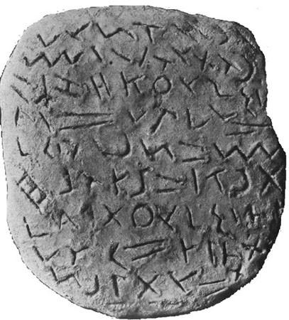 Tablette 1.jpg
